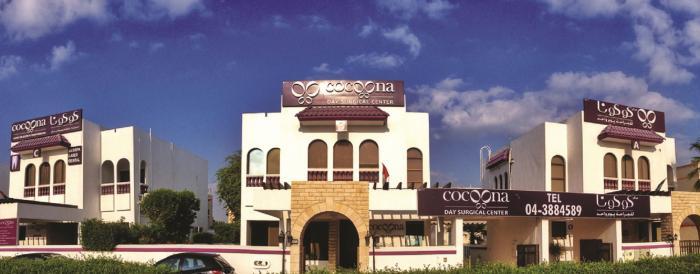 عمليات التجميل ، جراحة تجميل ، عيادات دبي ، أفضل مراكز التجميل ، كوكونا استيتيك ترانسفورميشن سنتر