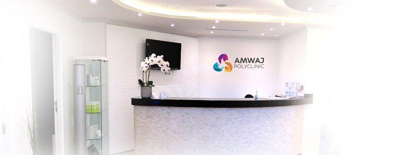عمليات التجميل ، جراحة تجميل ، عيادات دبي ، أفضل مراكز التجميل ، مجمع أمواج الطبي
