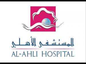 al ahli hospital in qatar logo